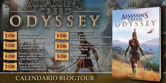ac-odyssey-banner-900x450
